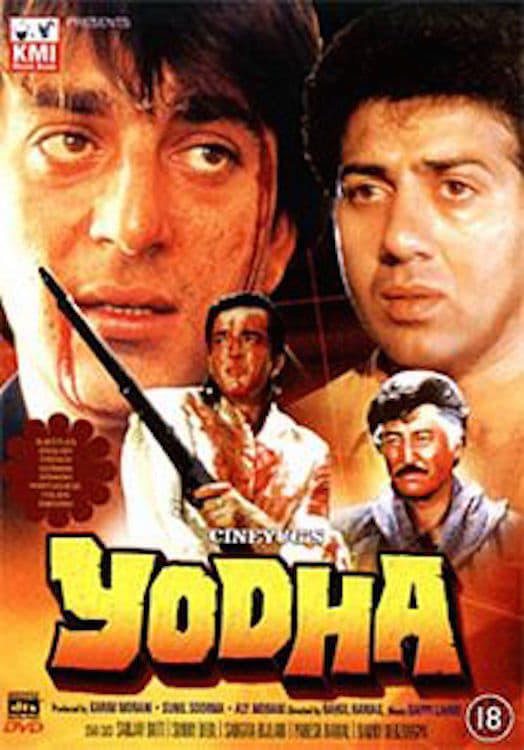 "Poster for the movie ""Yodha"""