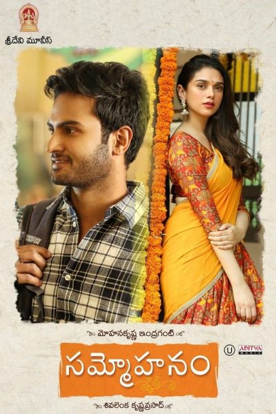 "Poster for the movie ""Sammohanam"""