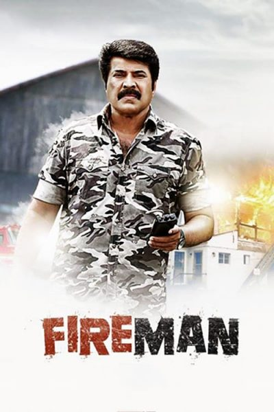 "Poster for the movie ""Fireman"""