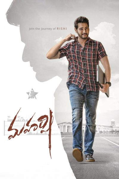 "Poster for the movie ""Maharshi"""