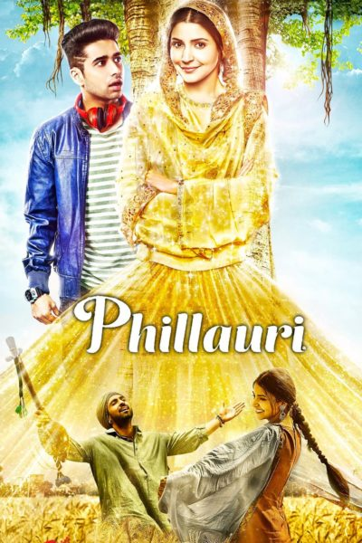 "Poster for the movie ""Phillauri Afsomali"""