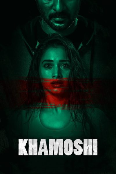 "Poster for the movie ""Khamoshi"""