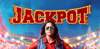 "Poster for the movie ""Jackpot"""