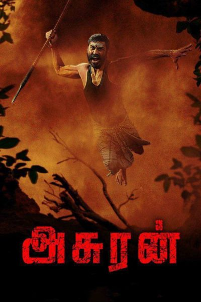"Poster for the movie ""Asuran"""