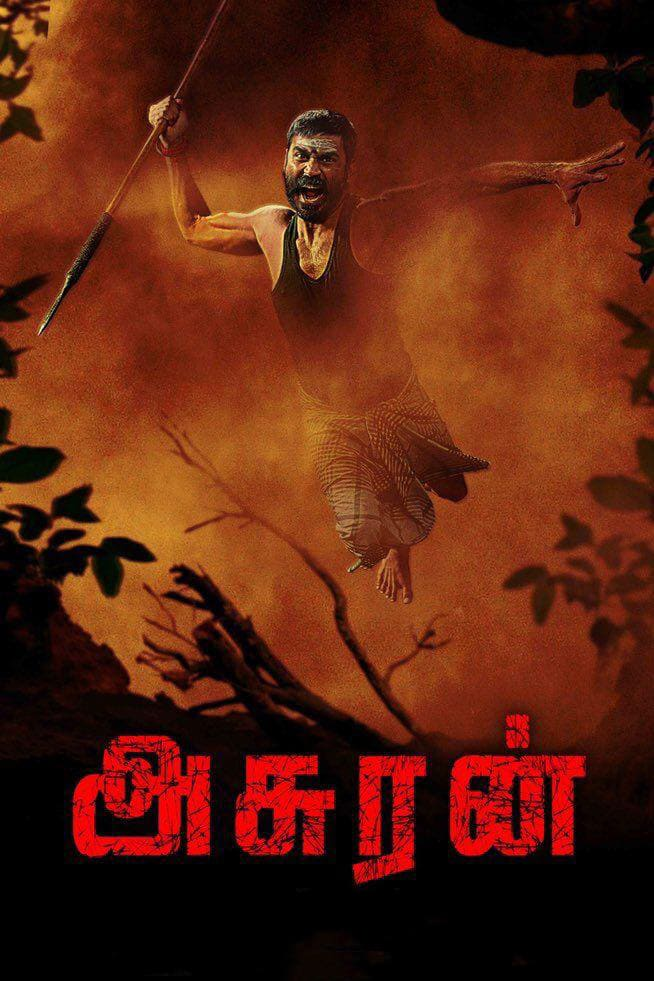 """Poster for the movie """"Asuran"""""""